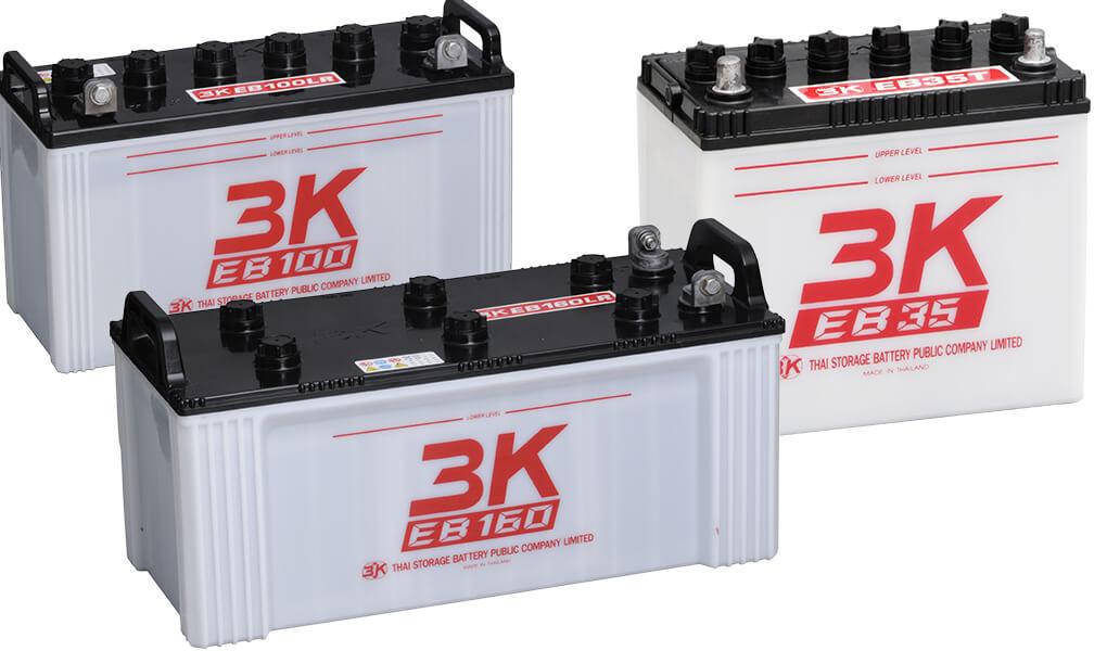 3Kバッテリー